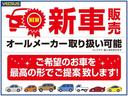L デュアルセンサーブレーキサポート 純正CDオーディオ AUX キーレスエントリー オートライト 運転席シートヒーター アイドリングストップ チョイ乗り車(55枚目)