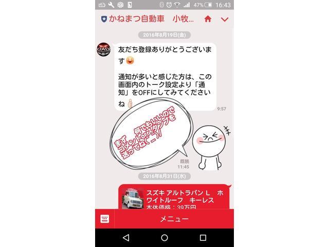 カスタムX フルセグHDDナビ黒革調シートCエコアイドル(14枚目)