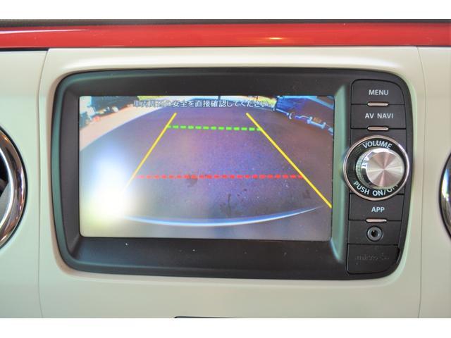 X ドアミラーウィンカー オートエアコン 4スピーカー 純正ナビTV ブルートゥース バックカメラ 禁煙車 USB スマートキー(22枚目)