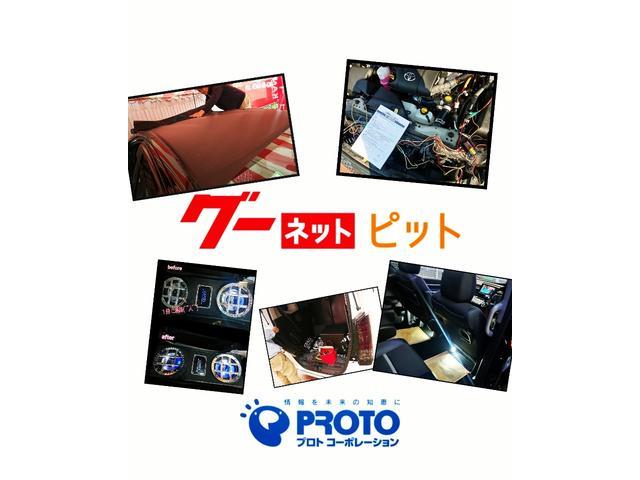 X ドアミラーウィンカー オートエアコン 4スピーカー 純正ナビTV ブルートゥース バックカメラ 禁煙車 USB スマートキー(35枚目)