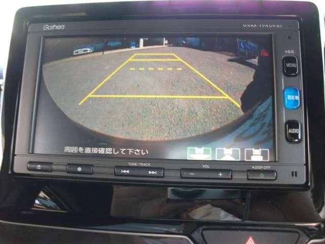 G・EXホンダセンシング 両側電動スライドドア ナビ バックカメラ LEDヘッドライト スマートキー ETC(14枚目)