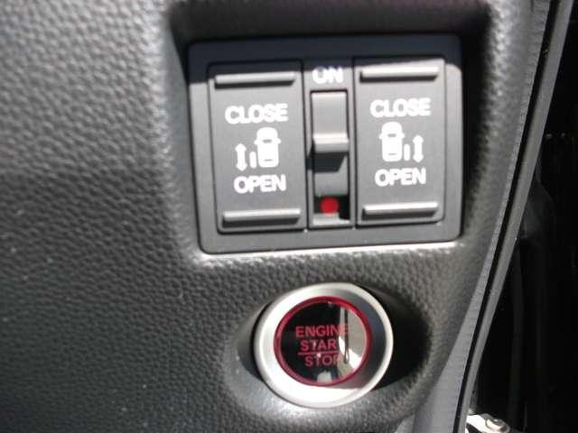 G・EXホンダセンシング 両側電動スライドドア ナビ バックカメラ LEDヘッドライト スマートキー ETC(16枚目)