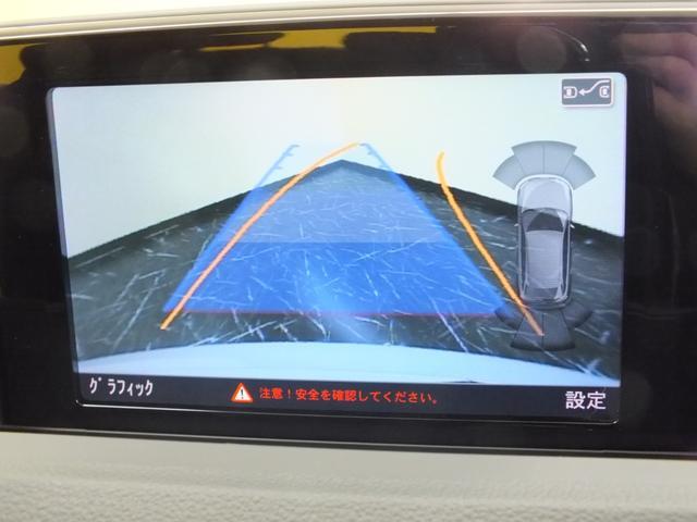 2.0TFSIクワトロ180PS SラインPKG LED ルーフレール Bカメラ Sライン専用パーツ アルミホイール ナビ TV クルーズコントロール(11枚目)