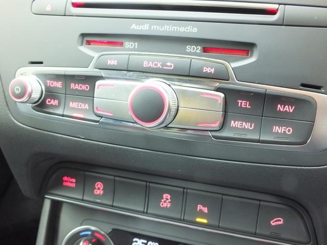 2.0TFSIクワトロ180PS SラインPKG LED ルーフレール Bカメラ Sライン専用パーツ アルミホイール ナビ TV クルーズコントロール(25枚目)