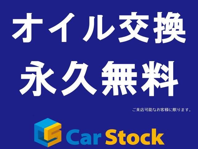 「スバル」「エクシーガ」「ミニバン・ワンボックス」「愛知県」の中古車4