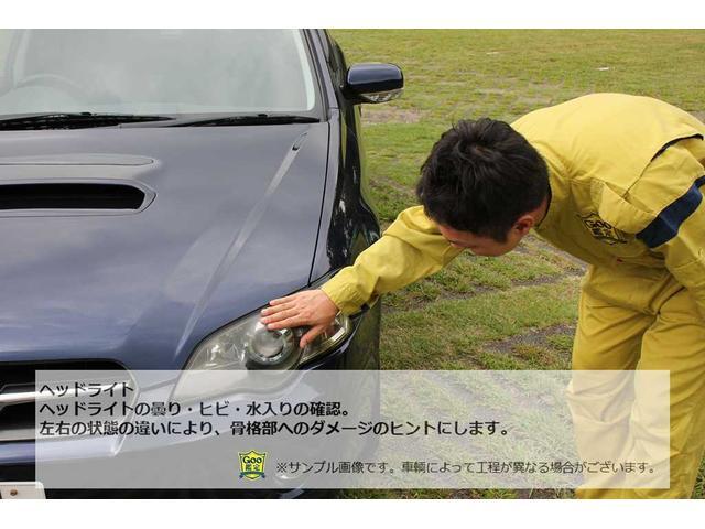 「スバル」「エクシーガ」「ミニバン・ワンボックス」「愛知県」の中古車67