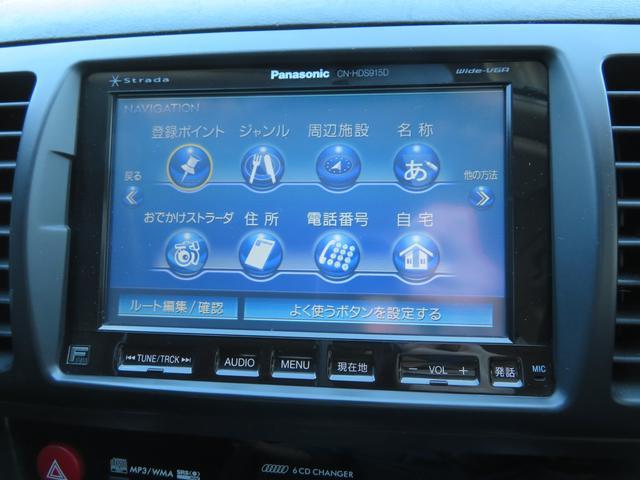 「スバル」「レガシィツーリングワゴン」「ステーションワゴン」「愛知県」の中古車23
