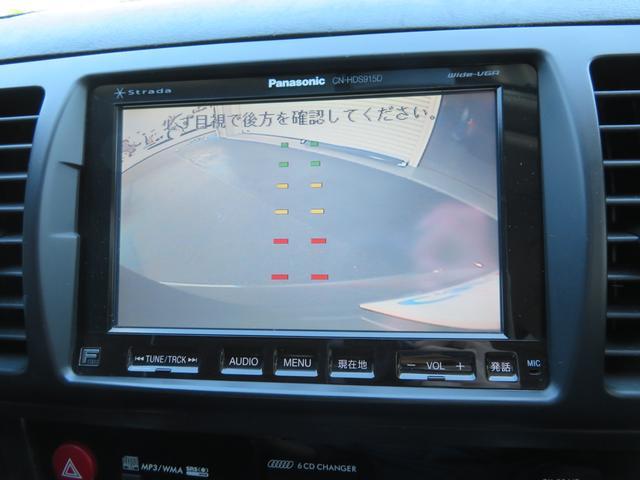 「スバル」「レガシィツーリングワゴン」「ステーションワゴン」「愛知県」の中古車24