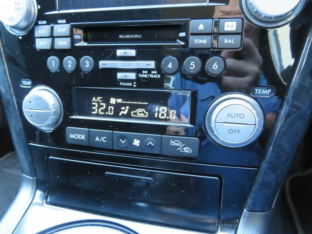 「スバル」「レガシィツーリングワゴン」「ステーションワゴン」「愛知県」の中古車25