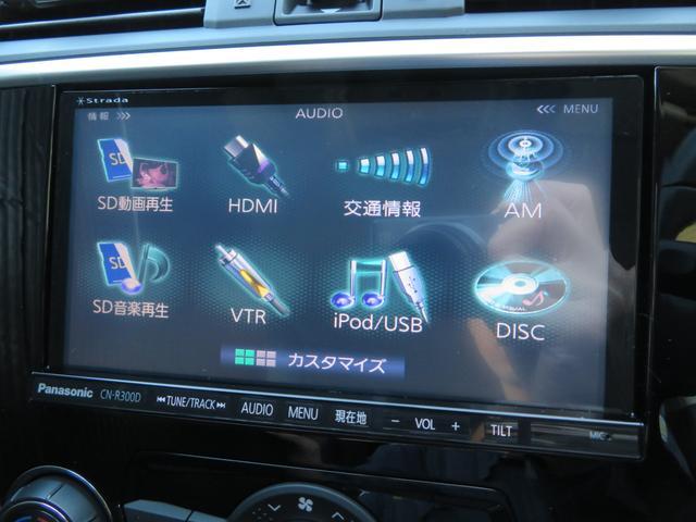 多彩な音楽ソースで車内のエンターテイメントも充実しております!