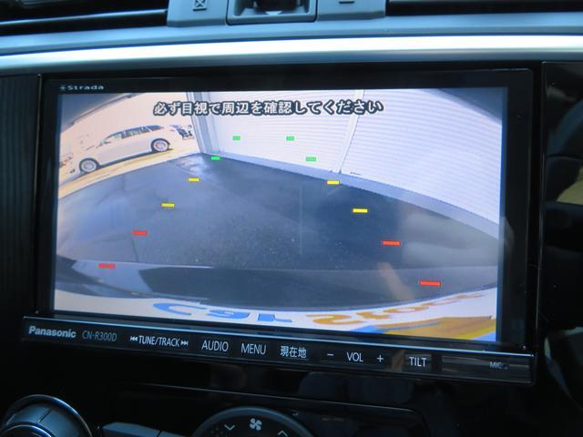 バックカメラも装着しており車庫入れや駐車の際にも安心です!