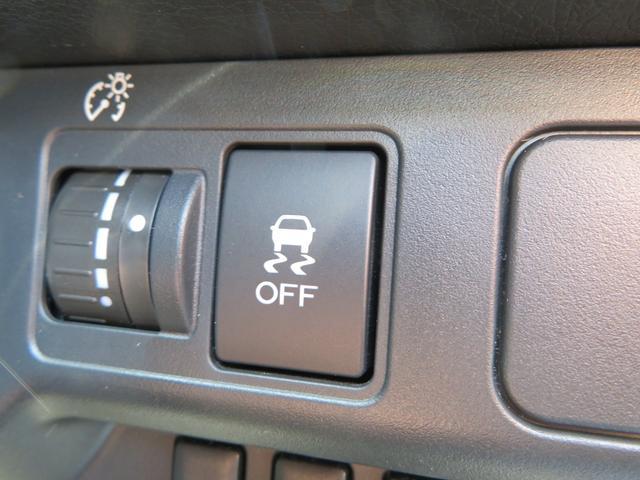 横滑り防止装置付きで安心ドライブ!!