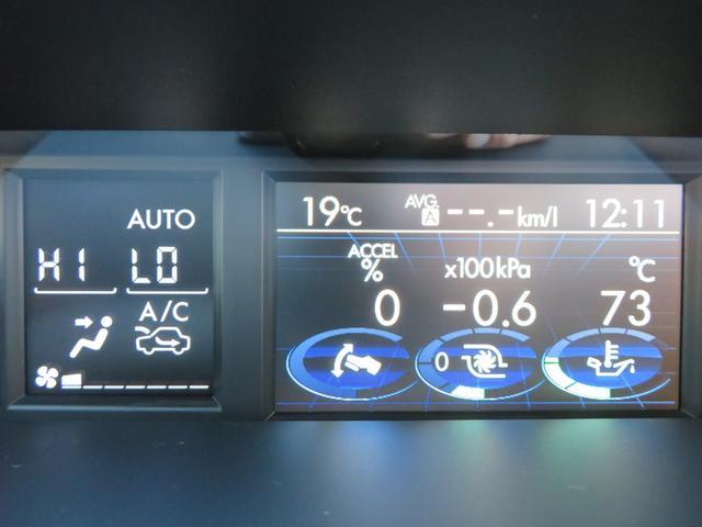 インフォメーションディスプレイには車両情報を表示することが出来ます!!