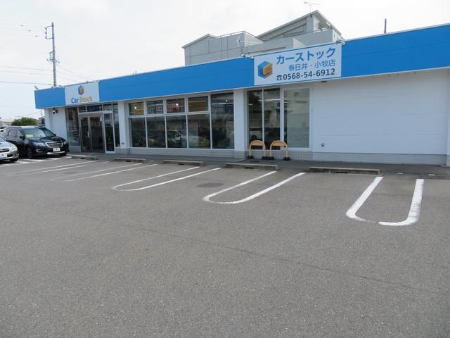 マイカーでご来店のお客様には専用のお客様駐車場もご用意いたしておりますのでお気軽にご来店ください。