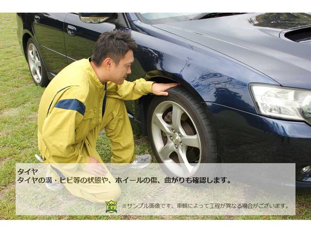 GOO鑑定車両