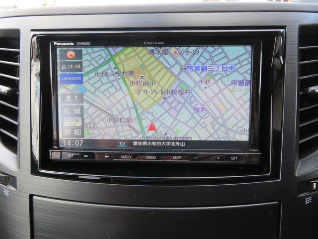 2.0GT DIT スペックBアイサイト 新品SDナビTV(5枚目)