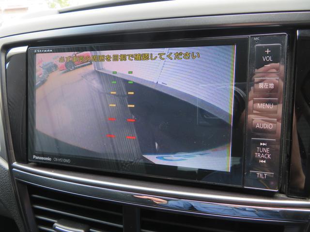 2.5iアイサイト SDナビ フルセグTV バックカメラ スマートキー(26枚目)
