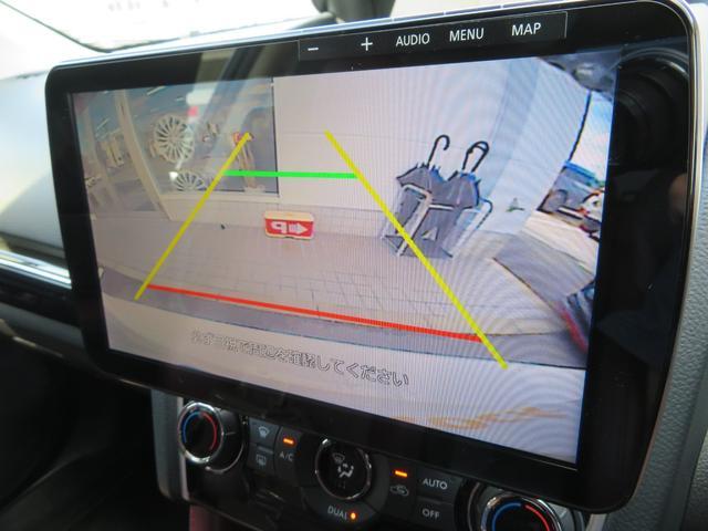 2.0STIスポーツアイサイト 9インチSDナビTV レザーシート STIエアロ アドバンスドセイフティーパッケージ ブラインドスポットモニター LEDアクセサリーライナー パワーシート(25枚目)