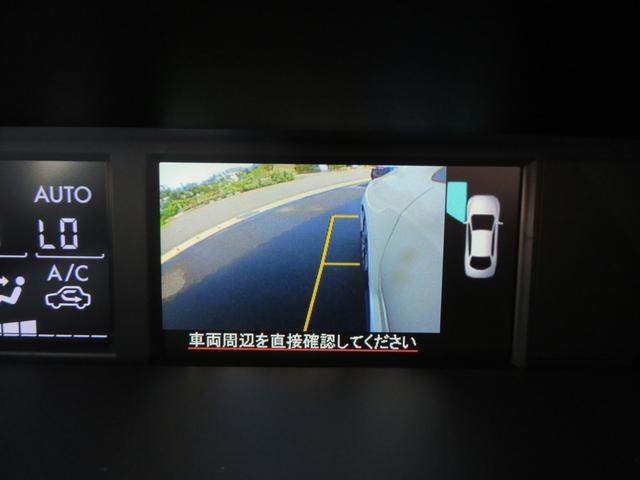 2.0STIスポーツアイサイト 9インチSDナビTV レザーシート STIエアロ アドバンスドセイフティーパッケージ ブラインドスポットモニター LEDアクセサリーライナー パワーシート(26枚目)
