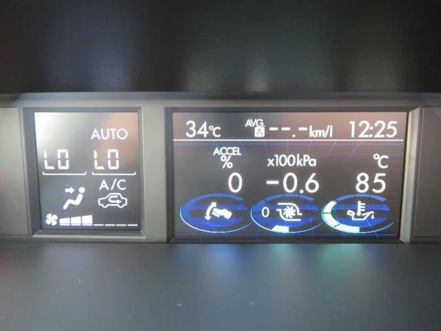 2.0STIスポーツアイサイト 9インチSDナビTV レザーシート STIエアロ アドバンスドセイフティーパッケージ ブラインドスポットモニター LEDアクセサリーライナー パワーシート(37枚目)