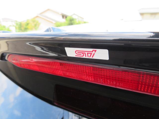 2.0STIスポーツアイサイト 9インチSDナビTV レザーシート STIエアロ アドバンスドセイフティーパッケージ ブラインドスポットモニター LEDアクセサリーライナー パワーシート(64枚目)