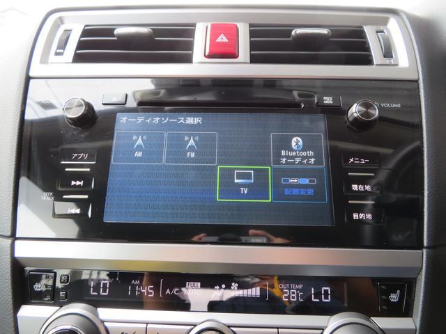 リミテッド 1オーナー 黒革シート ハーマンカードンSDナビTV バックカメラ パワーバックドア アイサイト オーバーフェンダー ハイビームアシスト スバルリヤビーグルディテクション パワーシート シートヒーター(5枚目)