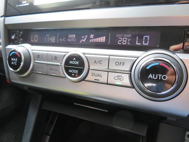 リミテッド 1オーナー 黒革シート ハーマンカードンSDナビTV バックカメラ パワーバックドア アイサイト オーバーフェンダー ハイビームアシスト スバルリヤビーグルディテクション パワーシート シートヒーター(32枚目)