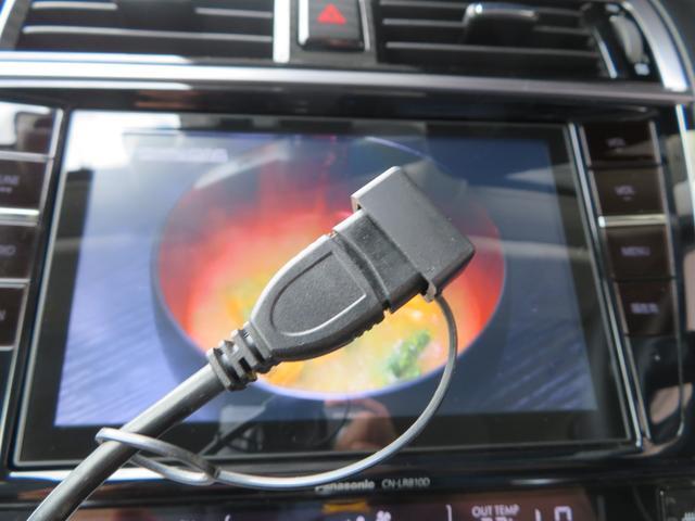 リミテッド 黒革シート 8インチSDナビTV バックカメラ サイドカメラ パワーバックドア LEDライナー アイサイト ハイビームアシスト スバルリヤビーグルディテクション パワーシート シートヒーター(42枚目)
