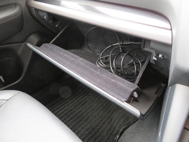 リミテッド 黒革シート 8インチSDナビTV バックカメラ サイドカメラ パワーバックドア LEDライナー アイサイト ハイビームアシスト スバルリヤビーグルディテクション パワーシート シートヒーター(44枚目)