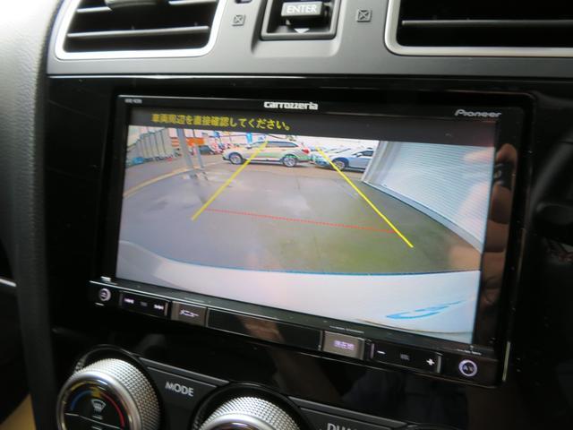 2.0i-L アイサイト SDナビ フルセグTV バックカメラ ルーフレール スバルリヤビーグルディテクション ハイビームアシスト スマートキー 革巻ステアリング HIDヘッドライト ETC(25枚目)