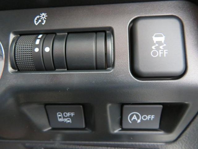 2.0i-L アイサイト SDナビ フルセグTV バックカメラ ルーフレール スバルリヤビーグルディテクション ハイビームアシスト スマートキー 革巻ステアリング HIDヘッドライト ETC(30枚目)