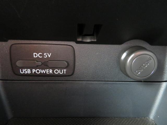 2.0i-L アイサイト SDナビ フルセグTV バックカメラ ルーフレール スバルリヤビーグルディテクション ハイビームアシスト スマートキー 革巻ステアリング HIDヘッドライト ETC(34枚目)