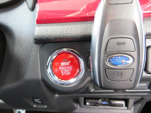 tS NBRチャレンジパッケージ 限定車 SDナビTV STIエアロ ドライカーボンリアスポイラー 18インチアルミ STI製レカロバケットシート アドバンスドセイフティパッケージ サイドカメラ バックカメラ(14枚目)