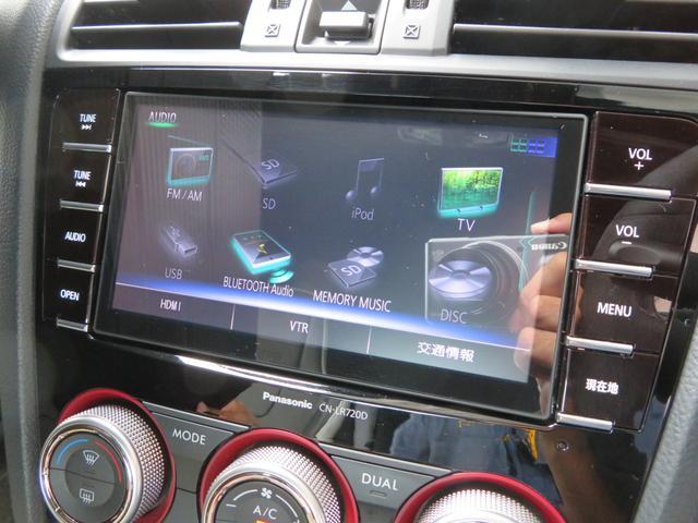 tS NBRチャレンジパッケージ 限定車 SDナビTV STIエアロ ドライカーボンリアスポイラー 18インチアルミ STI製レカロバケットシート アドバンスドセイフティパッケージ サイドカメラ バックカメラ(23枚目)