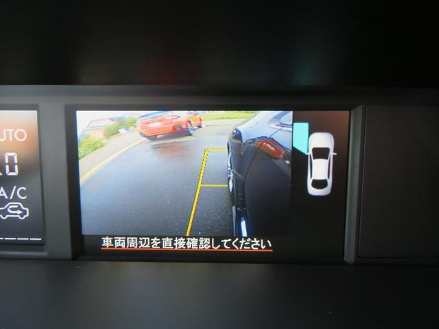 tS NBRチャレンジパッケージ 限定車 SDナビTV STIエアロ ドライカーボンリアスポイラー 18インチアルミ STI製レカロバケットシート アドバンスドセイフティパッケージ サイドカメラ バックカメラ(25枚目)