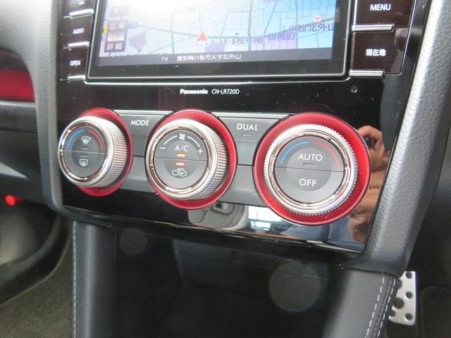 tS NBRチャレンジパッケージ 限定車 SDナビTV STIエアロ ドライカーボンリアスポイラー 18インチアルミ STI製レカロバケットシート アドバンスドセイフティパッケージ サイドカメラ バックカメラ(30枚目)