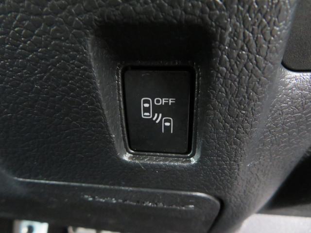 tS NBRチャレンジパッケージ 限定車 SDナビTV STIエアロ ドライカーボンリアスポイラー 18インチアルミ STI製レカロバケットシート アドバンスドセイフティパッケージ サイドカメラ バックカメラ(31枚目)