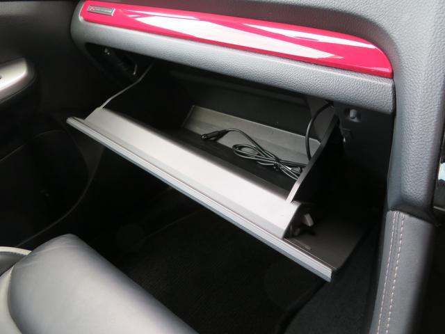 tS NBRチャレンジパッケージ 限定車 SDナビTV STIエアロ ドライカーボンリアスポイラー 18インチアルミ STI製レカロバケットシート アドバンスドセイフティパッケージ サイドカメラ バックカメラ(44枚目)