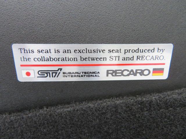 tS NBRチャレンジパッケージ 限定車 SDナビTV STIエアロ ドライカーボンリアスポイラー 18インチアルミ STI製レカロバケットシート アドバンスドセイフティパッケージ サイドカメラ バックカメラ(47枚目)