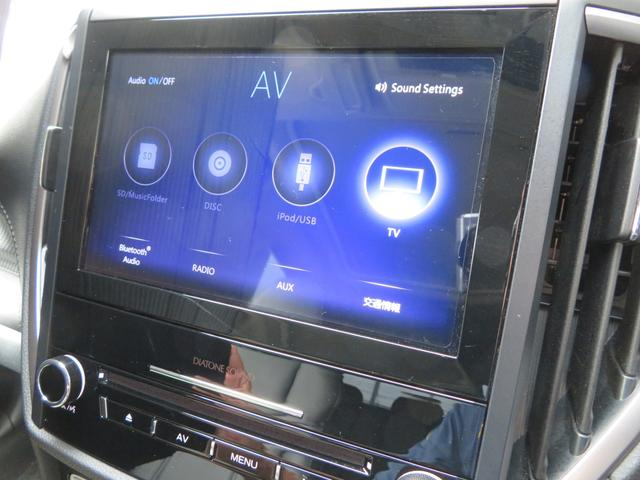 アドバンス 1オーナー サンルーフ 黒革シート ダイアトーン8インチナビTV サイド&バックカメラ STIエアロ ドライバーモニタリングシステム パワーバックドア ルーフレール LEDアクセサリーライナー(24枚目)