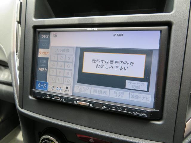 1.6i-Lアイサイト SDナビTV バックカメラ スマートキー ETC(23枚目)