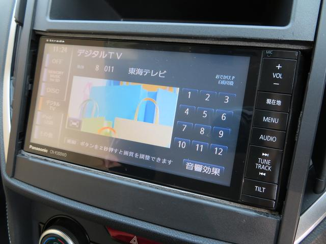 2.0i-Sアイサイト SDナビ フルセグTV スマートキー スバルリヤビーグルディテクション LEDヘッドライト LEDライナー パワーシート(24枚目)