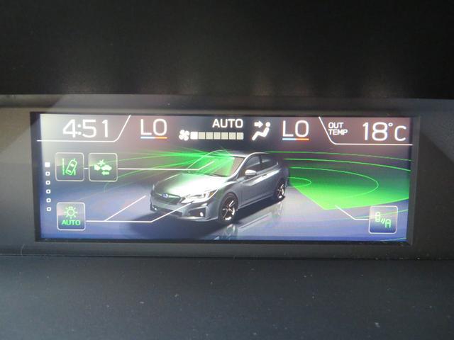 2.0i-Sアイサイト SDナビ フルセグTV スマートキー スバルリヤビーグルディテクション LEDヘッドライト LEDライナー パワーシート(33枚目)