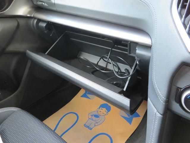 2.0i-Sアイサイト SDナビ フルセグTV スマートキー スバルリヤビーグルディテクション LEDヘッドライト LEDライナー パワーシート(38枚目)