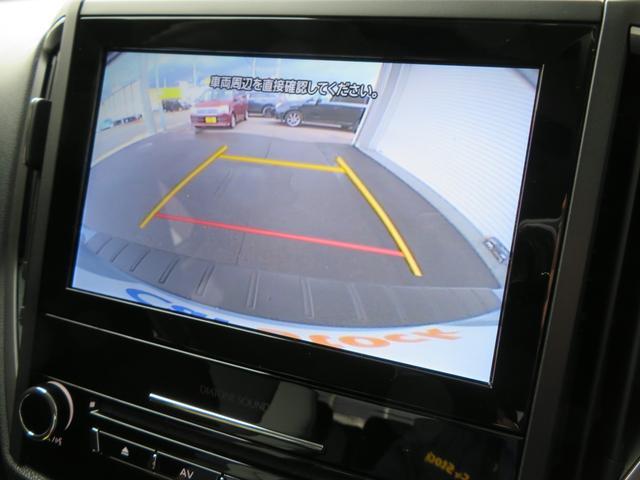 アドバンス 1オーナー 新品1インチリフトアップ 新品BFグッドリッチオールテレーンタイヤ 新品THULE製ルーフラック 8インチSDナビTV バック&サイドカメラ LEDアクセサリーライナー STIリヤスポ(29枚目)