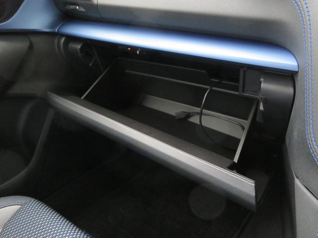 アドバンス 1オーナー 新品1インチリフトアップ 新品BFグッドリッチオールテレーンタイヤ 新品THULE製ルーフラック 8インチSDナビTV バック&サイドカメラ LEDアクセサリーライナー STIリヤスポ(44枚目)