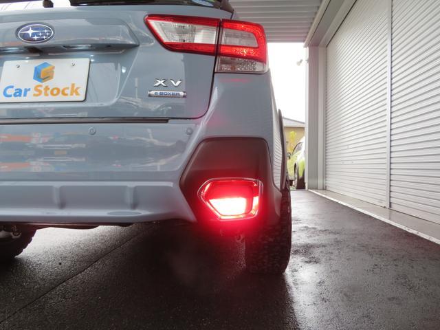 アドバンス 1オーナー 新品1インチリフトアップ 新品BFグッドリッチオールテレーンタイヤ 新品THULE製ルーフラック 8インチSDナビTV バック&サイドカメラ LEDアクセサリーライナー STIリヤスポ(54枚目)