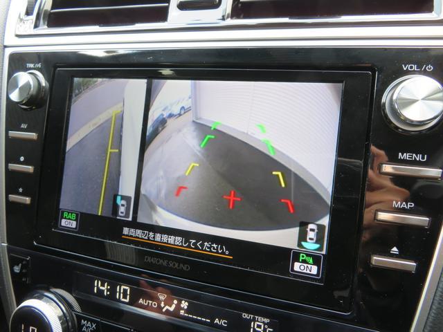 リミテッド ワンオーナー 黒革シート ダイアトーン8インチSDナビ フルセグTV フロント&サイド&バックカメラ パワーバックドア スバルリヤビーグルディテクション パワーシート シートヒーター(25枚目)