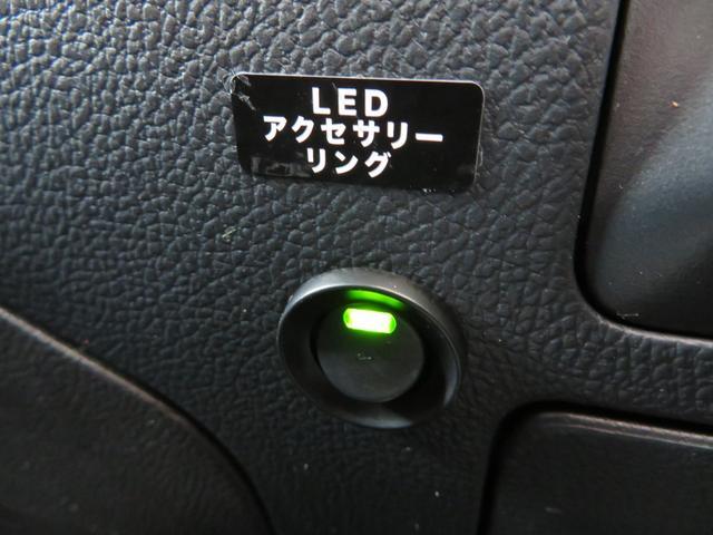 リミテッド ワンオーナー 黒革シート ダイアトーン8インチSDナビ フルセグTV フロント&サイド&バックカメラ パワーバックドア スバルリヤビーグルディテクション パワーシート シートヒーター(35枚目)