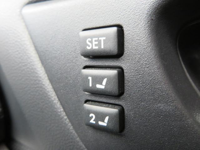リミテッド ワンオーナー 黒革シート ダイアトーン8インチSDナビ フルセグTV フロント&サイド&バックカメラ パワーバックドア スバルリヤビーグルディテクション パワーシート シートヒーター(43枚目)